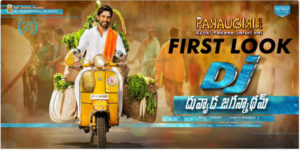 First Look of Allu Arjun's DJ -Duvvada Jagannadham