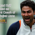 Gujrat Lions Welcomes Mohammad Kaif with a ROAR