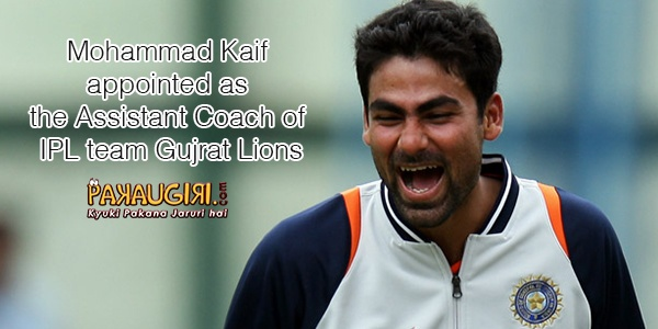 He will be working along with Head Coach Brad Hodge.