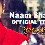 Taapsee Pannu Nails it in Naam Shabana Trailer