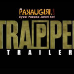 "Get ready to be""Trapped"" by this gripping trailer 