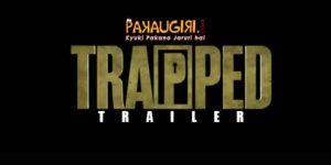 Trapped trailer
