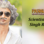 What is Sushant Singh Rajput upto?