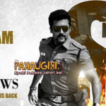 Surya's Singham 3 receives Crackling First Reviews