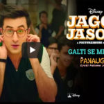 Ranbir Kapoor's Galti se mistake is supercute