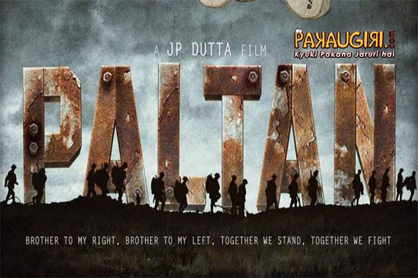 paltan first look