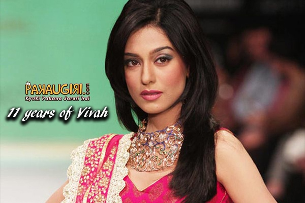 Amrita Rao reminiscences her selection for Vivah