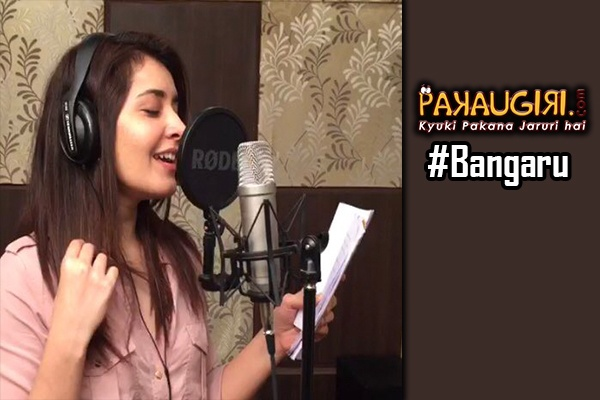 Rashi Khanna croons the Bangaru Song in Jawan
