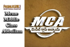Teaser of MCA