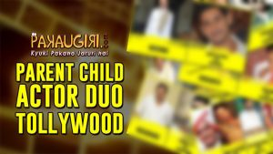 Parent Child Actor Duo That Rocked Tollywood